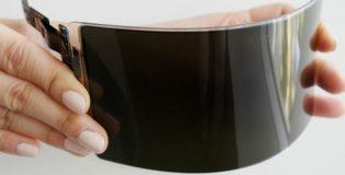 Samsung asegura haber creado la pantalla de móvil indestructible
